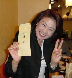 9位;賞金女王 Tママ