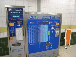 カンガルー日記;シドニーの電車 券売機